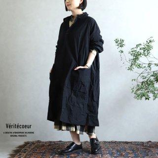 Veritecoeur(ヴェリテクール) ナスティアコート BLACK ブラック / ST-055C