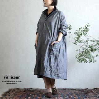 Veritecoeur(ヴェリテクール) ナスティアコート S.GRY スモークグレー / ST-055C