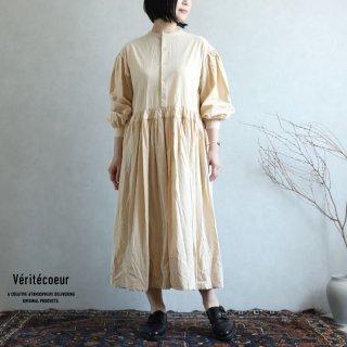 Veritecoeur(ヴェリテクール)【2020AW新作】ワンピース KINARI / VC-2192