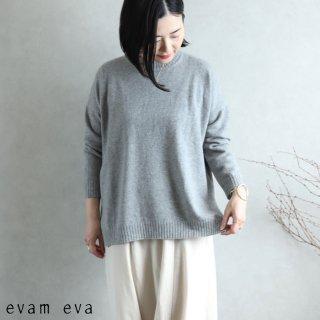 evam eva(エヴァム エヴァ) 【2020aw新作】ウールプルオーバー / wool pullover gray(80)  E203K036