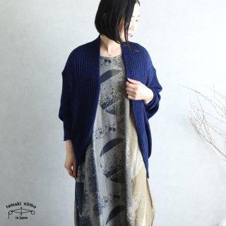 tamaki niime(タマキ ニイメ) 玉木新雌 CA knit レインボー 01 ウール / カニット ウール90% コットン10%