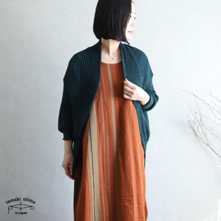 tamaki niime(タマキ ニイメ) 玉木新雌 CA knit レインボー カニット ウール90% コットン10%