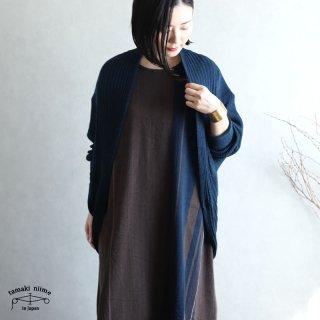 tamaki niime(タマキ ニイメ) 玉木新雌 CA knit レインボー 06 ウール / カニット ウール90% コットン10%