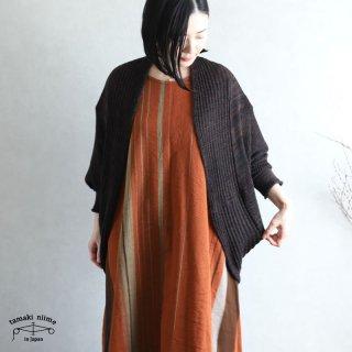 tamaki niime(タマキ ニイメ) 玉木新雌 CA knit レインボー 07 ウール / カニット ウール90% コットン10%