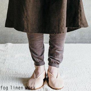 【1点のみゆうパケット可】fog linen work(フォグリネンワーク)【2020年秋冬新作】ウールレギンス モカ / WOOL LEGGINGS  LWK314-MC