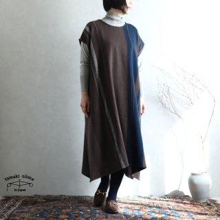 tamaki niime 玉木新雌 only one fuwa-T long 丸首(前後無し) wool70% cotton30% FTLW18 / オンリーワン フワT ロング ウール