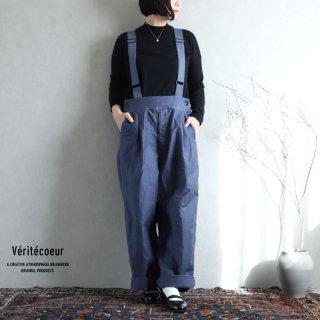 Veritecoeur(ヴェリテクール)【2020AW新作】オーバーオール D.NAVY / VC-2207