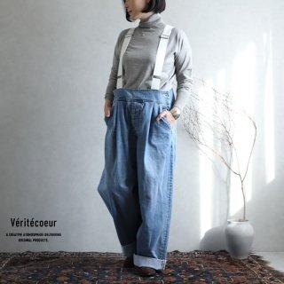 Veritecoeur(ヴェリテクール)【2020AW新作】オーバーオール DENIM(STONEBIO) / VC-2207