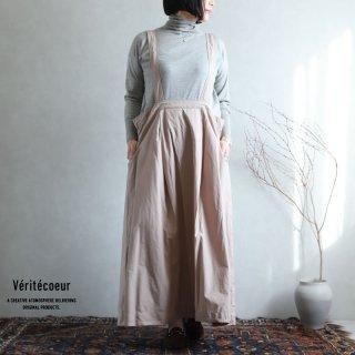 Veritecoeur(ヴェリテクール)【2020AW新作】サスペンダースカート BEIGE / VC-2184