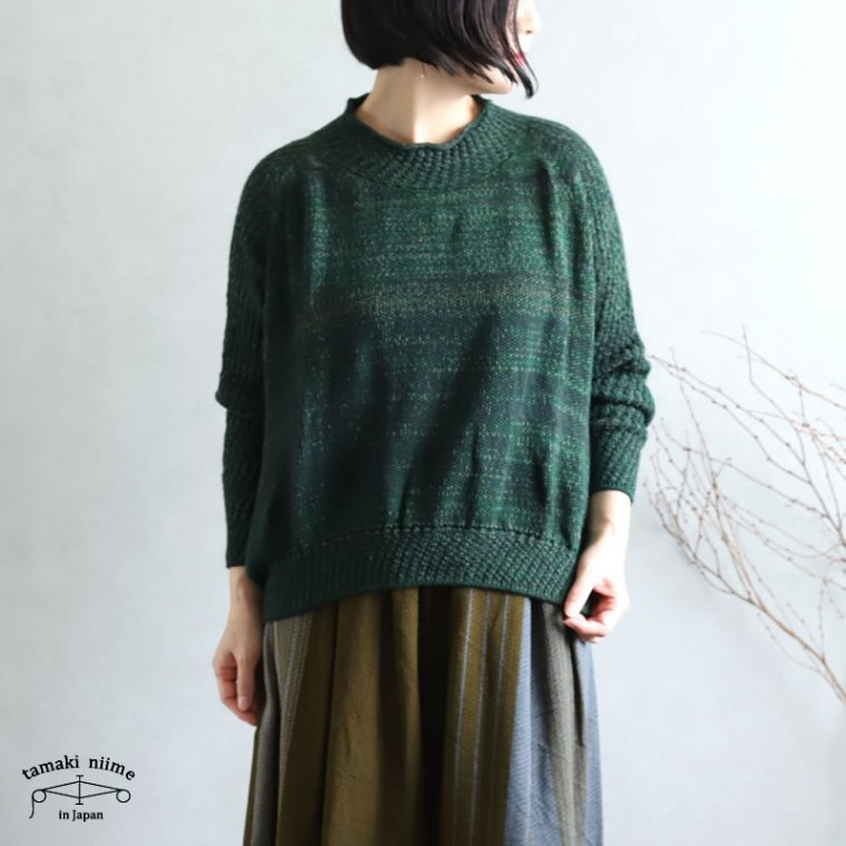 tamaki niime(タマキ ニイメ) 玉木新雌 only one PO knit ミィラァクル ウール90% コットン10%