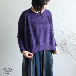 tamaki niime(タマキ ニイメ) 玉木新雌 only one PO knit ミィラァクル 05 ポニットウール90% コットン10%