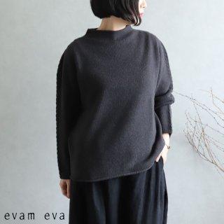 evam eva(エヴァム エヴァ) 【2020aw新作】ウールキャメル ハイネックプルオーバー / high necked pullover sumi(98)  E203K098