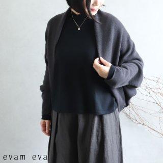 evam eva(エヴァム エヴァ) 【2020aw新作】ウールキャメル ボレロ / wool camel bolero sumi(98)  E203K100