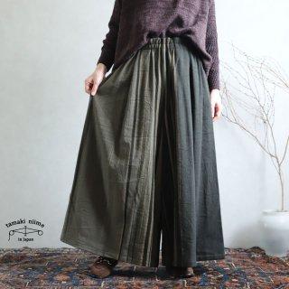 tamaki niime(タマキ ニイメ) 玉木新雌 wide pants LONG wool70% cotton30% WPL_W05 / オンリーワン ワイドパンツ ロング