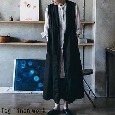 fog linen work(フォグリネンワーク) 【2020aw新作】メーリ ジレ ブラック