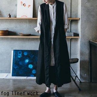 fog linen work(フォグリネンワーク) 【2020aw新作】メーリ ジレ ブラック / MEERI GILET リトアニア リネン LWA266-17