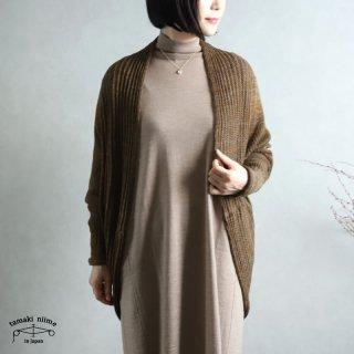 tamaki niime(タマキ ニイメ) 玉木新雌 CA knit レインボー 11 ブラウン系 ウール / カニット ウール90% コットン10%