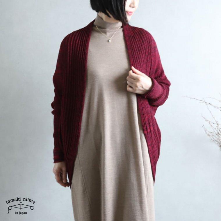 tamaki niime(タマキ ニイメ) 玉木新雌 CA knit レインボー ウール90% コットン10%