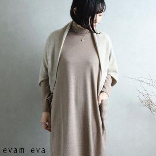evam eva(エヴァム エヴァ) 【2020aw新作】ウールアンゴラ ボレロ / wool angora bolero beige(10)  E203K120
