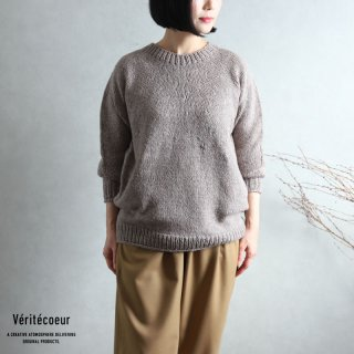 Veritecoeur(ヴェリテクール)【2020AW新作】手編みクルーネックニット BEIGE / VCK-219