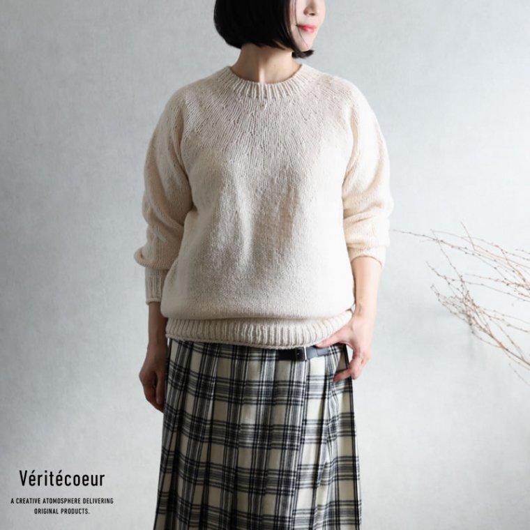 Veritecoeur(ヴェリテクール)【2020AW新作】手編みクルーネックニット IVORY