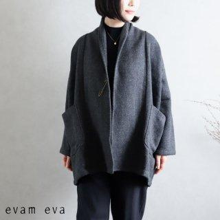 evam eva(エヴァム エヴァ) 【2020aw新作】ショートローブ コート / short robe coat charcoal(89)  E203T125