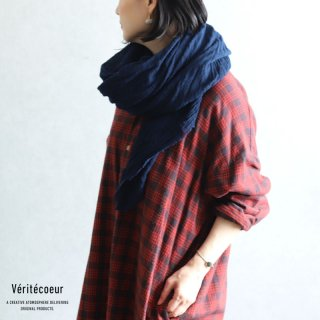 Veritecoeur(ヴェリテクール)【2020AW新作】ウールストール NAVY / VC-2211