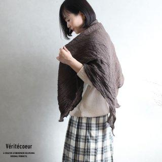 Veritecoeur(ヴェリテクール)【2020AW新作】ウールストール BROWN / VC-2211