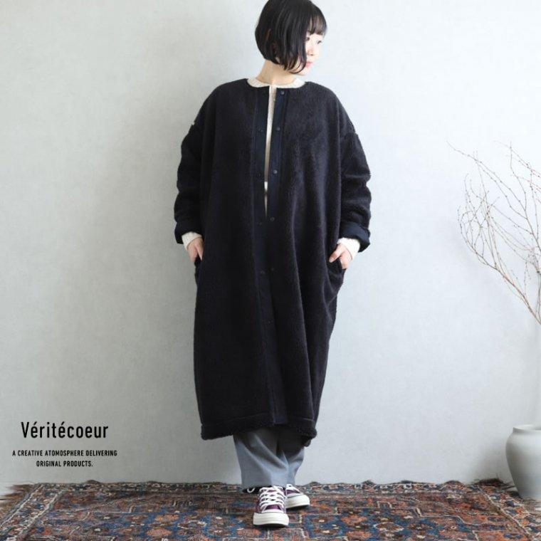 Veritecoeur(ヴェリテクール)【2020AW新作】フリース コート(リバーシブル) BLACK