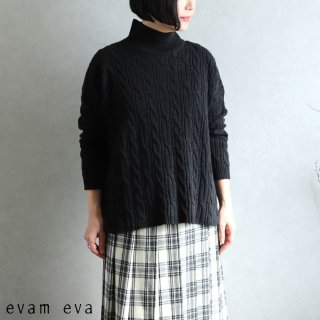 evam eva(エヴァム エヴァ) 【2020aw新作】ケーブル タートルネック / cable turtleneck charcoal(89)  E203K144