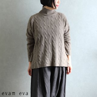 evam eva(エヴァム エヴァ) 【2020aw新作】ケーブル タートルネック / cable turtleneck amber(46)  E203K144