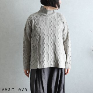 evam eva(エヴァム エヴァ) 【2020aw新作】ケーブル タートルネック / cable turtleneck grege(14)  E203K144