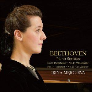 ベートーヴェン:<br>4大ソナタ集「悲愴」・「月光」・「テンペスト」・「告別」