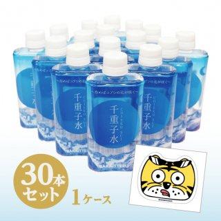 千重子水30本【1箱】