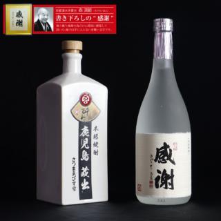 米焼酎・白千代香セット【夏ギフト】