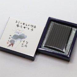 文字の出るお線香 「ありがとう」 〜香木の香り〜 香舗天年堂