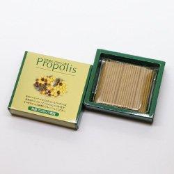 久留米天年堂のプロポリス香  スティック型  ミツバチからの贈りもの プロポリス配合のお香  森林浴と蜜蝋を混ぜたような甘い香り