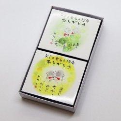 文字の出るお線香 「ありがとう」〜香りと共に思いを伝える〜2個セット(バラ・草原の香り) 香舗天年堂