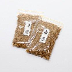 香舗久留米天年堂 御香線香 「白檀きざみ」 香木系漢薬系の香り ふくよかな甘みある香り 約35g