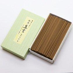 香舗久留米天年堂 香木系漢薬系の香り 「真言(しんごん)」 麝香(じゃこう)の香り