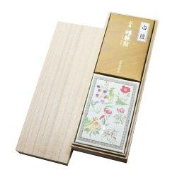 高級御香木箱2個入り詰合せ 木箱 白檀鴻臚館1箱・花1箱