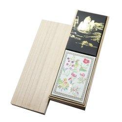 香舗久留米天年堂 高級御香木箱2個入り詰合せ木箱 連山1箱・花1箱  天年堂