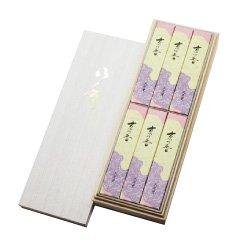 木箱 京の香 (きょうのかおり) 短寸