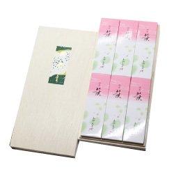 香舗久留米天年堂 進物用線香 香水系の香り 「木箱 萩(はぎ)6入」 短寸 花の香り