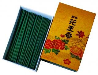 花王香 バラ詰