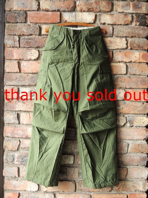 '74 U.S.Army M-65 Field Pants XS/R Dead Stock