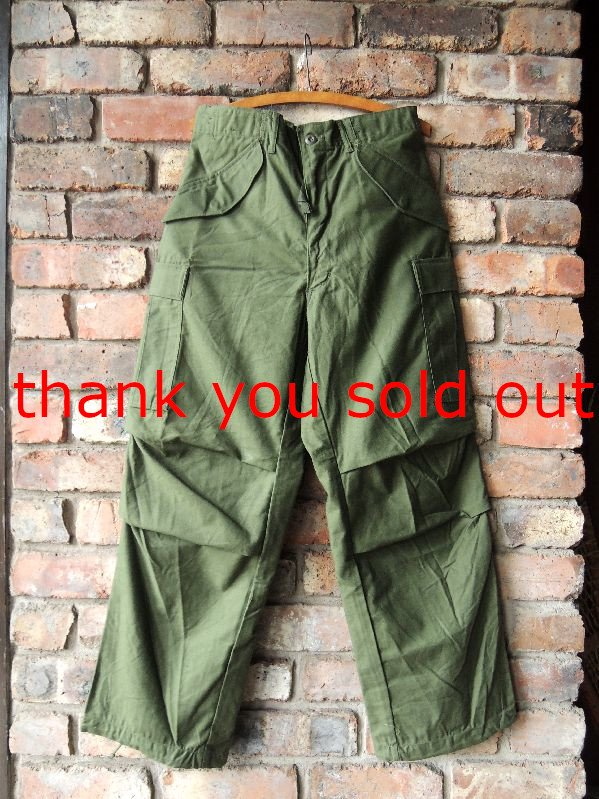 '77 U.S.Army M-65 Field pants S/R Dead Stock