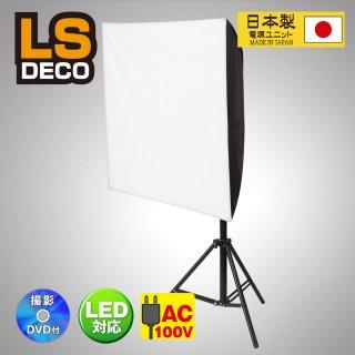 撮影 ライト H4Lスタンドセット(26843)
