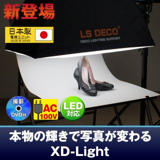 撮影ライト XDLブームセット(28440) 撮影ライト 撮影機材 撮影照明
