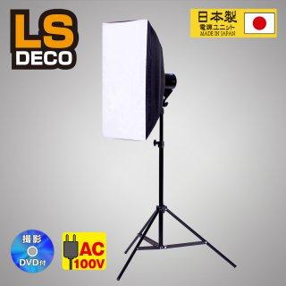 撮影ライト H-1Lスタンドセット(23295) 撮影ライト 撮影機材 撮影照明